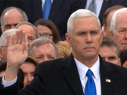 סגן נשיא ארה