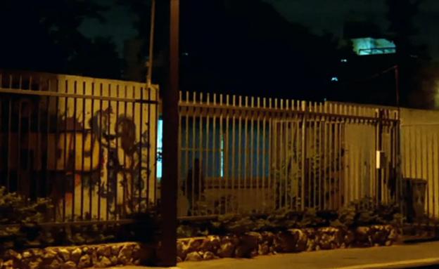 """מרכז הנוער """"שטרודל"""" בחולון, מתנס (צילום: חדשות 2)"""
