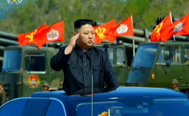 שליט צ' קוריאה קים, ארכיון (צילום: מתוך הטלויזיה בצפון קוריאה)
