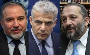 צפו: מי יוותר על הכסף ומי ייקח? (צילום: Yonatan Sindel/Flash 90)