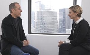 ג'רי סיננפלד בראיון מיוחד (צילום: החדשות)
