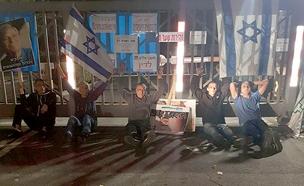 מחאת עובדי טבע בירושלים (צילום: חדשות 2)