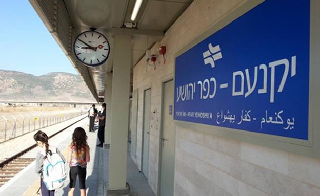 רכבת העמק תחנת כפר יהושע (צילום: שחר עדי)