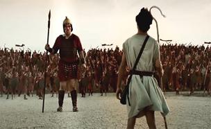 """התנ""""ך באמת קרה? הארכיאולוגים חלוקים (צילום: מתוך """"מפלצות אמיתיות"""", באדיבות ערוץ ההיסטוריה)"""