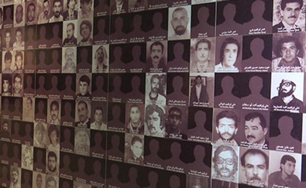 מיצג למען האסירים הפלסטינים (צילום: החדשות)