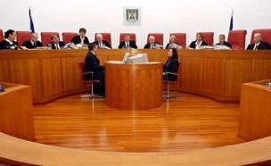 בית המשפט הגבוה לצדק (צילום: רויטרס)