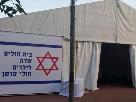 מאהל המחאה שהוצב בירושלים, ארכיון (צילום: בית חולים שדה ילדי הדסה)