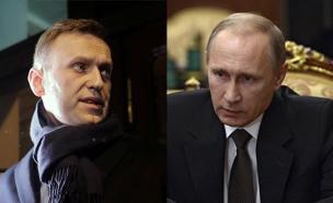 פוטין נגד נבאלני: הקרב נמשך (צילום: רויטרס)