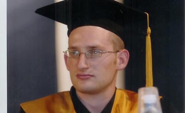 הפרופסורים הצעירים בישראל (צילום: דוברות אוניברסיטת בר אילן)