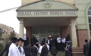 """ארה""""ב- ישראל, יחסי אהבה-שנאה (צילום: החדשות)"""