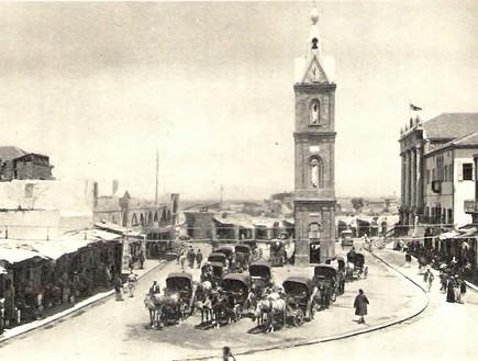 מגדל השעון ביפו 1929