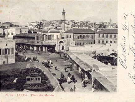 צילום של שער הקישלה ביפור מסביבות 1880