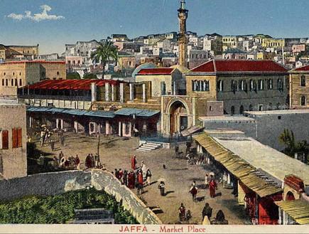גלויה מצוירת של שער הקישלה ביפו מסביבות 1880