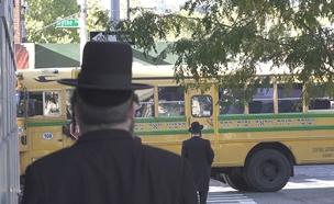 """""""לא נאבקים"""": ברוקלין של קודש (צילום: החדשות)"""