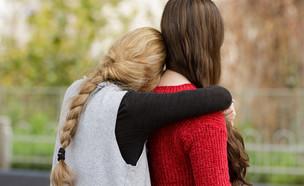 איך להציל את אחותינו (צילום: עופר חן)