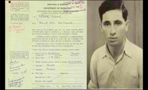"""בקשת ההתאזרחות של שימל פרסקי - שמעון פרס ז""""ל (צילום: MyHeritage)"""
