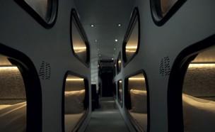 אוטובוס הקסמים (צילום: Cabin, צילום מסך)