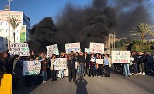 מחאת עובדי טבע נגד הפיטורים ההמוניים (צילום: אדיבות דוברות ההסתדרות)