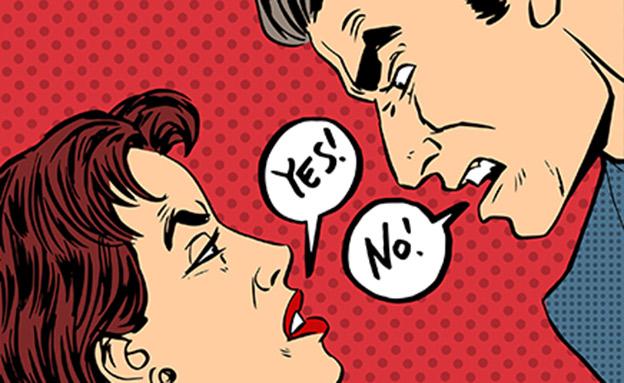 """""""כן"""" זה """"לא"""" - וההפך. צפו"""