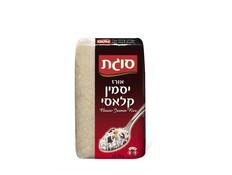 אורז יסמין, סוגת