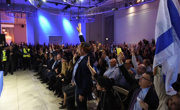 ההצבעה במרכז הליכוד, אתמול (צילום: קובי ריכטר / TPS)