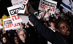 ההפגנות בתל אביב, ארכיון (צילום: Tomer Neuberg/Flash90)
