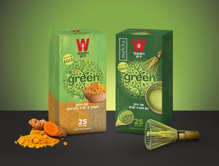 תה ירוק תפוז, ג'ינג'ר וכורכום, ויסוצקי (צילום: ראובני פרידן, יחסי ציבור)