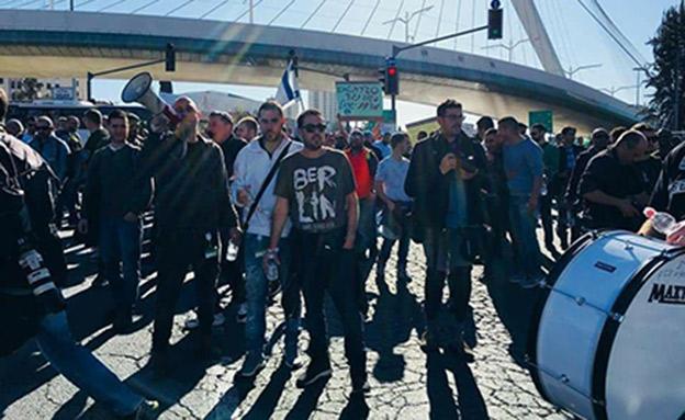 הפגנת עובדי טבע בירושלים (ארכיון) (צילום: ההסתדרות הלאומית)
