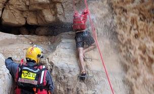 חילוץ בנחל עוז (צילום: יחל״צ מגילות)
