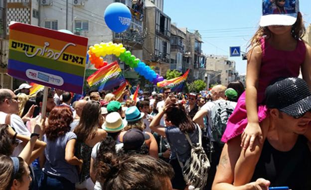 מצעד הגאווה בירושלים. קריאה להתפקד (צילום: עזרי עמרם, חדשות 2)