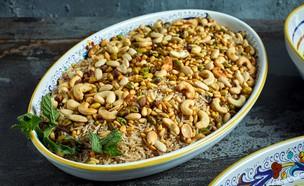אורז מתובל עם שקדים ואגוזים (צילום: אמיר מנחם, אוכל טוב)