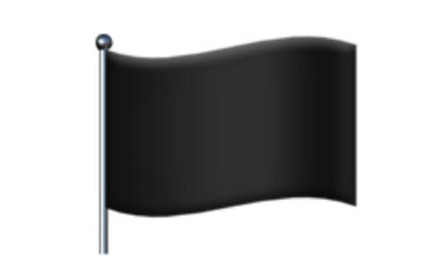 אימוג'י דגל שחור