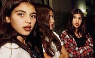 מזהים מי האחיות שבתמונה? (צילום: צילום מסך מתוך אינסטגרם: lostinhistorypics@)