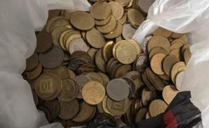תשלום קנס לסיטיפס במטבעות של 10 אגורות (צילום: ענת סיידין, פייסבוק)