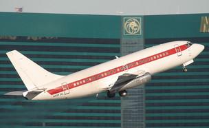 מטוס של חברת ג'נט (צילום: ויקיפדיה)