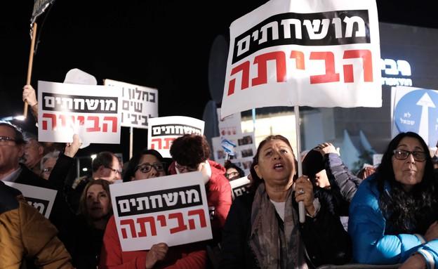 הפגנה נגד השחיתות (צילום: תומר נויברג, פלאש 90)