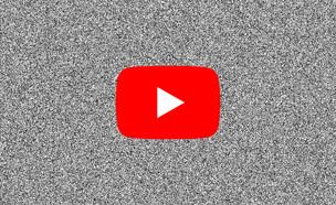 לוגו יוטיוב על רקע רעש לבן (אילוסטרציה: יאיר מור, NEXTER)