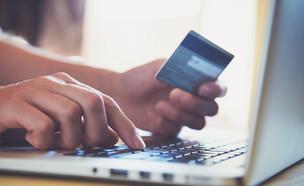 קניות אונליין (אילוסטרציה: kateafter | Shutterstock.com )