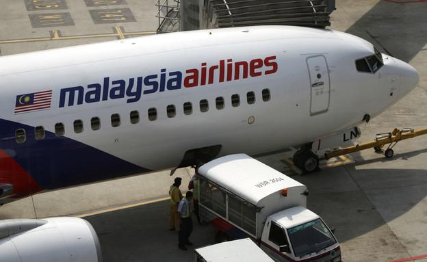מטוס מלזי (צילום: ap)