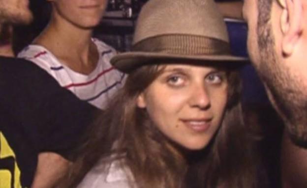 דפני ליף (צילום: מתוך הסרט)