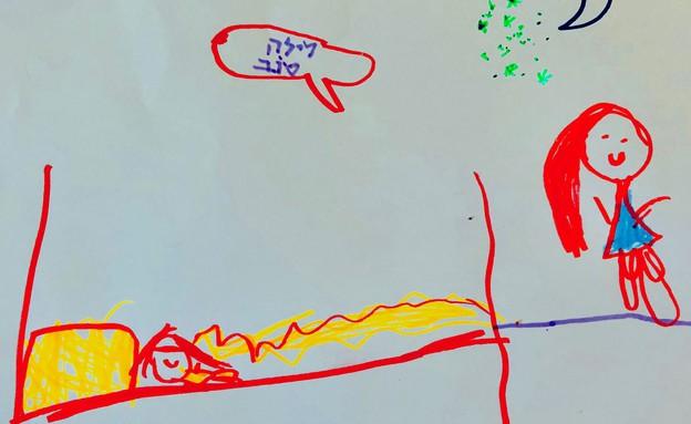 שירה, בת 5 (צילום: צילום ביתי)