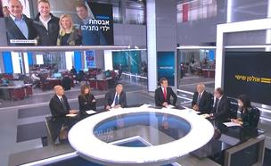 פאנל הפרשנים (צילום: חדשות 2)