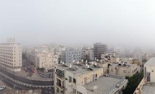 אחרי שהערפל יתפזר: היום יהיה נאה (צילום: ארז כרמל)