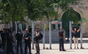 ביקש לבצע פיגוע על רעק מהומות המגנומטרים (צילום: חדשות 2)