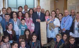 מגילת העצמאות - הקונגרס הישראלי (צילום: נועם פיינר)