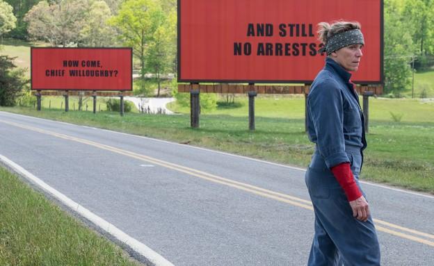 שלושה שלטים מחוץ, ביקורת סרט (צילום: יחסי ציבור)