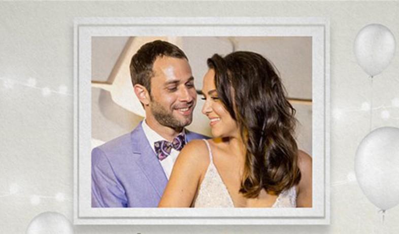 חתונה ממבט ראשון (איור:  none)