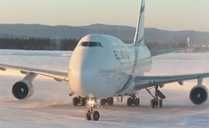 מטוס אל על נאלץ לנחות בקנדה (צילום: חדשות 2)