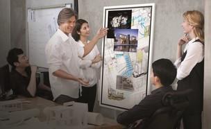 """מקום העבודה העתידי (צילום: יח""""צ)"""