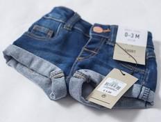מכנסונים של פריימארק (צילום: אינסטגרם)